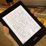 Kindle本の登録形式