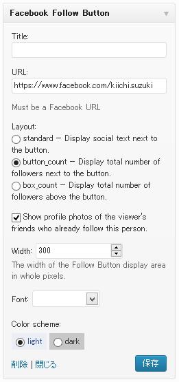 facebook_follow_botton