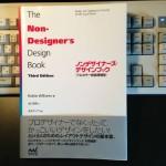 Kindle表紙デザインのための参考図書