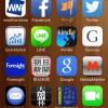 iOS7アップデートトラブル顛末記