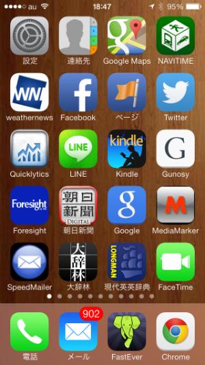 iOS7画面