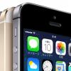 iPhone5sへの買い替え検討結果