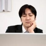 ネットの罵詈雑言が日本に多い理由