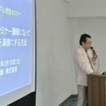 樺沢紫苑さんのセミナー「大人気のセミナー講師になって100人を満席にする方法」の気づき