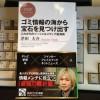 『ゴミ情報の海から宝石を見つけ出す』 by 津田大介|Twitterの見直しを迫られました。