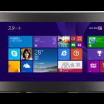 Microsoft、9型未満のデバイスのWindows無償化は効果なし