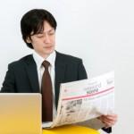 新聞とテレビが共にネットに移行するとき世界が変わる