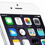 iOS8ファーストインプレッション