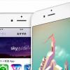アプリがiPhone 6 / 6 Plusに対応にするときはDynamic Typeへの対応が必須