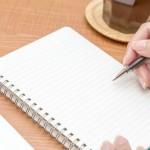 読まれるブログのタイトル7つの秘訣