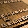 将棋ではトッププロもコンピュータに勝てなくなっています