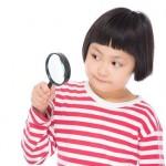 検索キーワードを見つける8つの無料ツール
