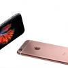 iPhone6s / 6s Plusの各キャリアとSIMフリー、2年間総額比較(新カケホ対応)