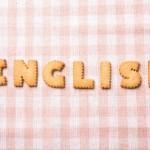 日本人が、英語が苦手な理由