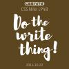 CSS Nite LP48「ライティング特集」で学んだ文章の注意点